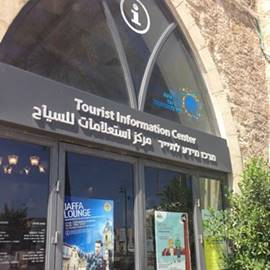 Picture of Office de tourisme Jaffa