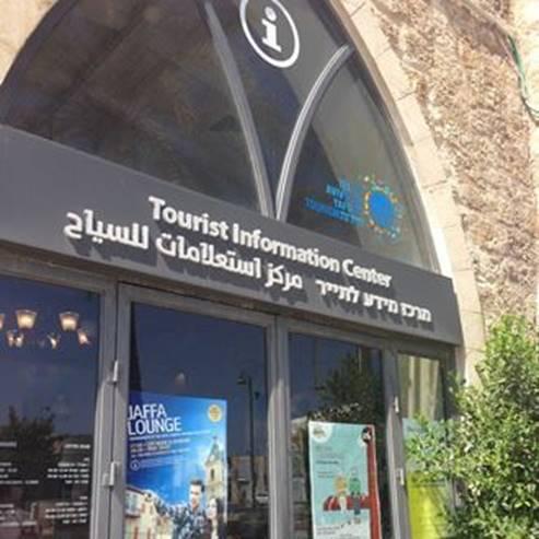 Изображение Информационный центр для туристов, Яффа