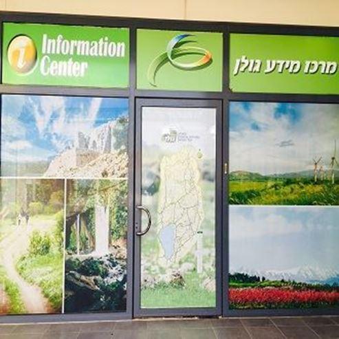 Foto de Información turística de Golan