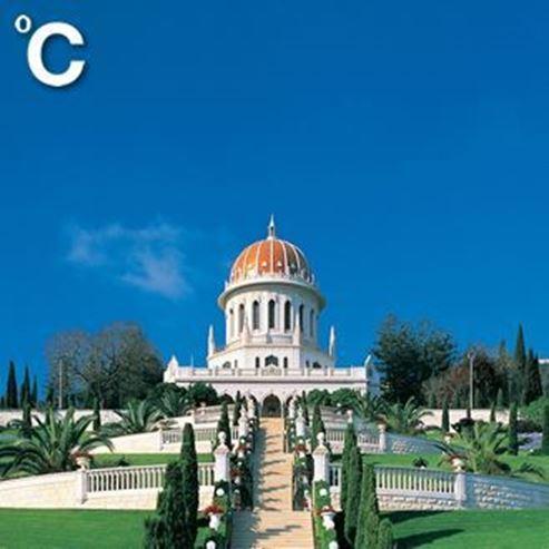 Изображение Haifa, Now