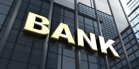 תמונה עבור הקטגוריה סניפי בנקים