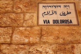 Picture of Picture of a street sign at Via Dolorosa