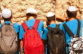Picture of Picture of a group of children praying in The Western Wall