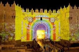 Imagem de  IMG_9991 Light Festival damascus gate
