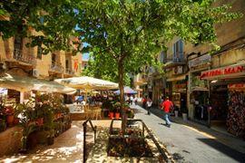 Picture of Picture of Ben Yehuda promenade