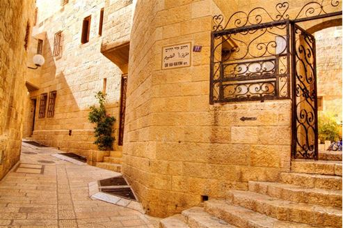 """Picture of Picture of """"Or chaim"""" street in the Jewish Quarter"""