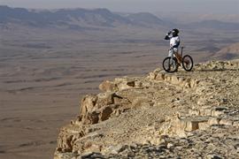 תמונה של תמונה של רוכב אופניים