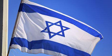 """תמונה עבור הקטגוריה נציגויות ישראל בחו""""ל"""