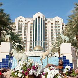 חזית מלון הרודס פאלאס - Front of Herods Palace Hotel