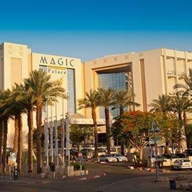 מלון מג'יק פאלאס - חזית - Magic Palace Hotel - Front