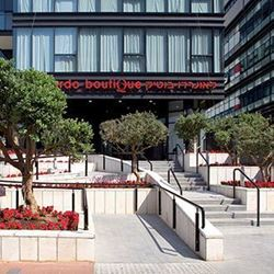 מלון לאונרדו בוטיק - חזית - Leonardo Boutique Hotel - Front