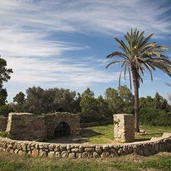 גן לאומי אשקלון דורון ניסים - Doron Nisim National Park Ashkelon