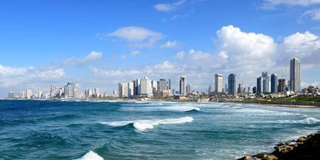 תמונה עבור הקטגוריה ערים ומרחבים בישראל