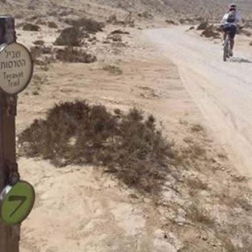 מסלול אופניים בשדה בוקר - Bike route in Sde Boker