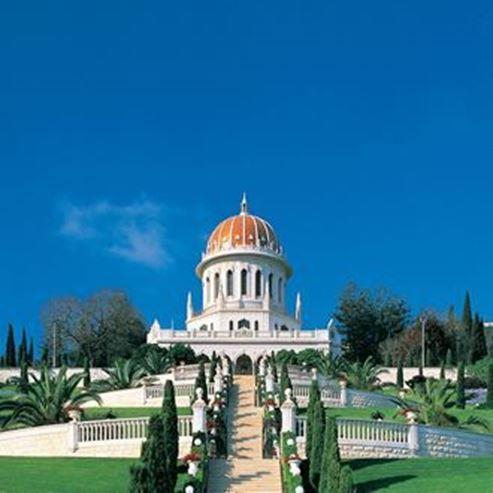 Haifa - חיפה