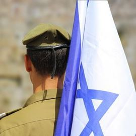 Picture of Yom Hazikaron (Memorial Day)