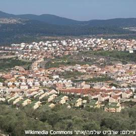 Ma'alot Tarshiha - מעלות תרשיחא