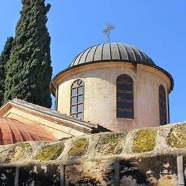 Kfar Cana - כפר כנא