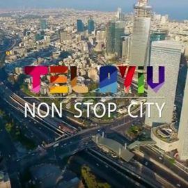 tel aviv - תל אביב
