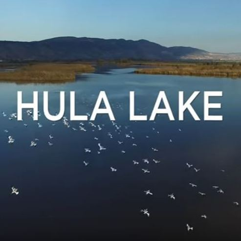 Picture of Hula Lake