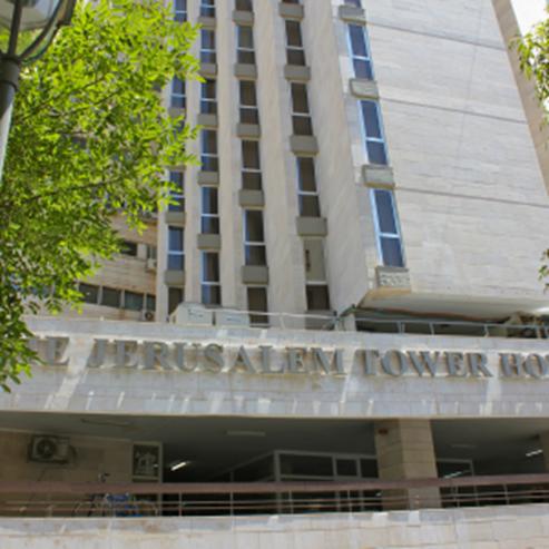 חזית מלון  מגדל ירושלים