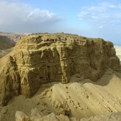 מצדה - Masada