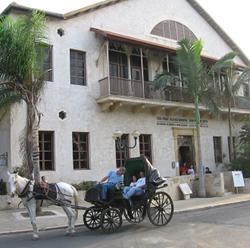מוזיאון העלייה הראשונה  - First Alliyah Museum