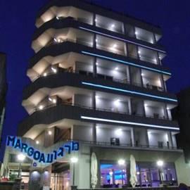מלון  מרגוע - חזית - Margoa Hotel - Front