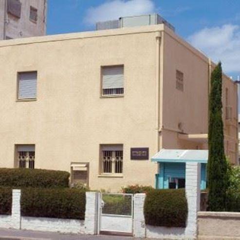 בית בן גוריון חוץ - Beit Ben Gurion Outside