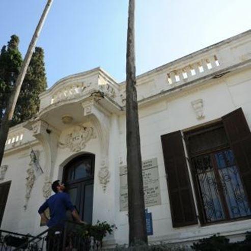 המוזיאון - The museum