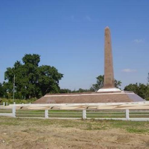 האנדרטה - The Monument