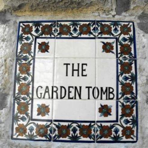 גן הקבר, ירושלים - Tomb Garden, Jerusalem