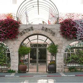 מלון פרימה פאלאס -חזית - Prima Palace Hotel - Front