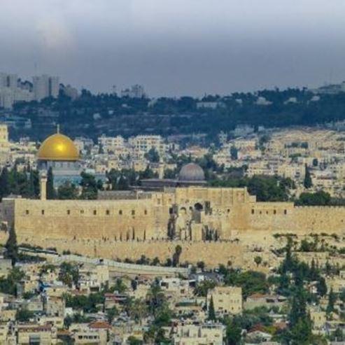 תצפית מארמון הנציב - View from Armon Hanatziv