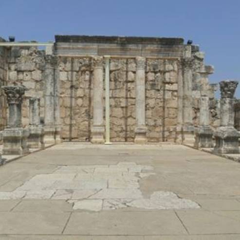 עתיקות בית כנסת - Antiquities of a synagogue