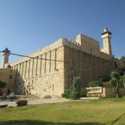 מערת המכפלה חוץ - Tomb of the Patriarchs outside