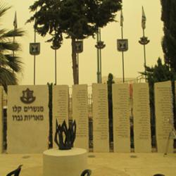 יד לבנים ברמלה - Yad LeBanim in Ramle