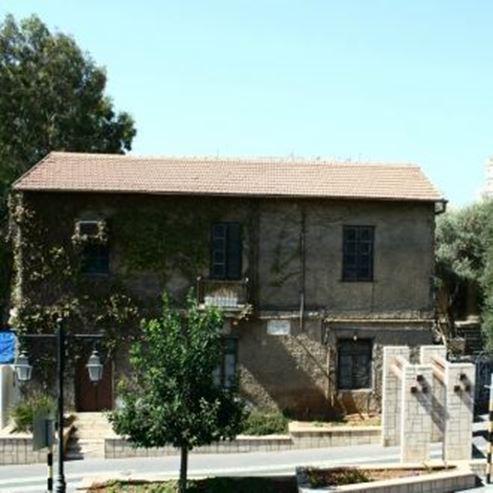 המוזיאון - ראשון לציון - The Museum - Rishon LeZion