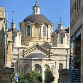 קתדרלת השילוש הקדוש - Cathedral of the Holy Trinity