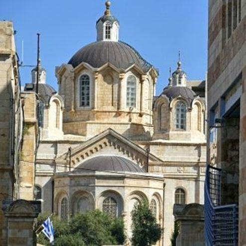 קתדרלת השילוש הקדוש - Cathedral of the Holy Trinity