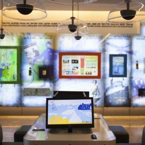 פינת מחשב במוזיאון - Computer Corner at the museum