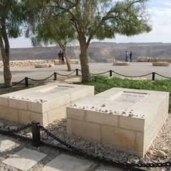 קבר בן גוריון - Ben Gurion Tomb