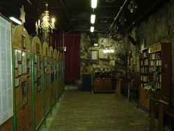 המערה בפנים - The Cave Interior