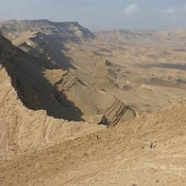 נוף המכתש - View of the crater