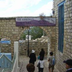 שלט כניסה - Entrance sign