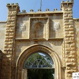 שער כניסה - entrance gate