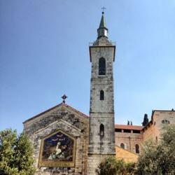 חזית כנסיית הביקור - Front of the Visit Church