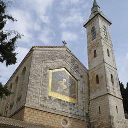 כנסיית הביקור - Church of the visitation