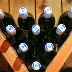 בקבוקי יין פקק דגל ישראל - Wine bottles of the Israeli flag