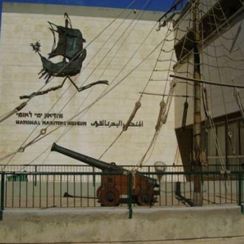 המוזיאון הימי לאומי - National Maritime Museum